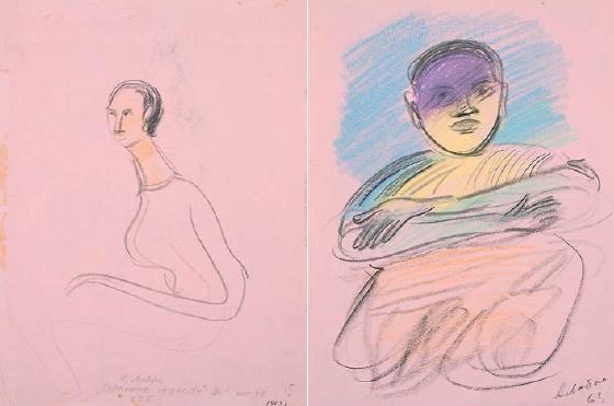 Strange creature. portrait. Drawings. 1963