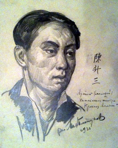 Young Chinese actor, portrait drawing