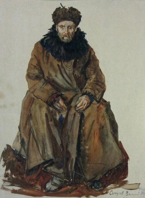 Vasily Sychugov, Urzhum) 1935