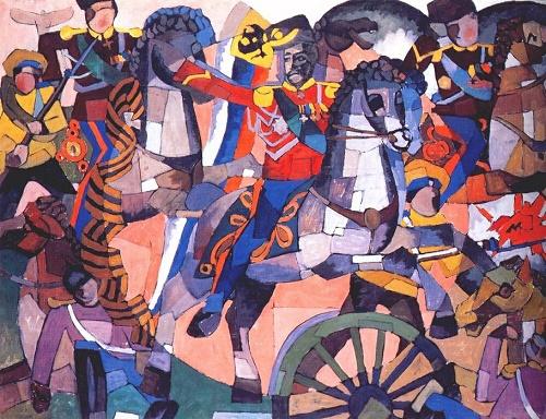 1913. Battle