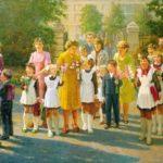 Soviet artist Alexander Samokhvalov