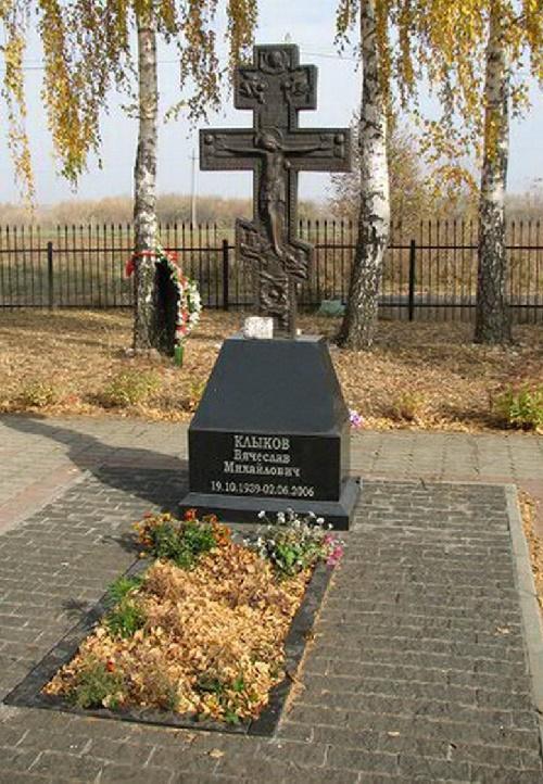 Grave of Vyacheslav Klykov