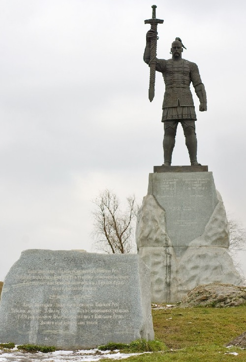 Monument to Svyatoslav in Zaporozhye