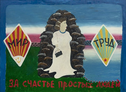 Peace. Work. 2008. Oil on canvas