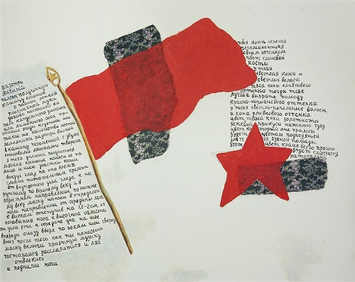 Red flag and star. 2011. Oil on canvas
