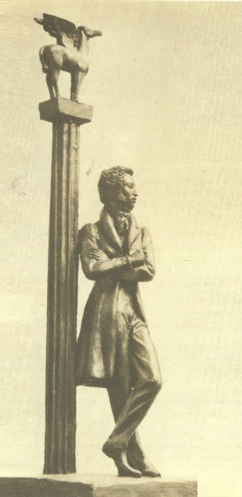 Sketch of the monument to Pushkin. 1986. Clay
