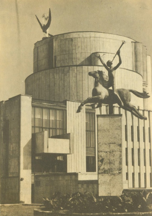 The sculptural composition at the Moscow State Children's Musical Theater. 1980