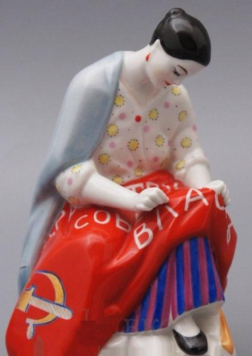 Soviet sculptor-ceramist Natalya Danko 1892-1942. Worker embroidering Soviet Red banner