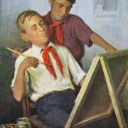 Young artists. 1955. Ivan Ilyin (1924-1985)