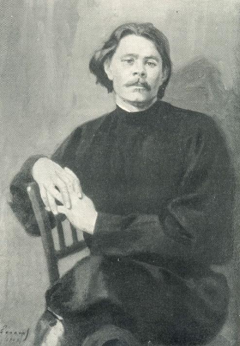 A.M. Gorky. 1953