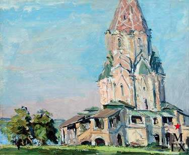 Church of the Ascension in Kolomenskoye. 1946