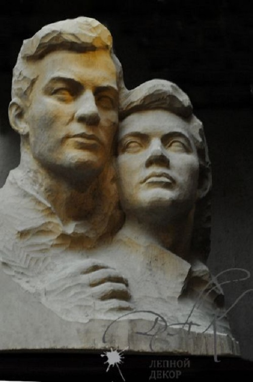 Detail of sculpture by Sychev