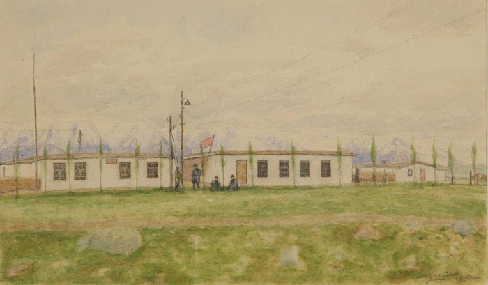 Frontier post. 1949. Watercolor paper
