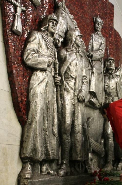 Frunzenskaya metro station, Leningrad