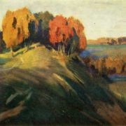 Golden autumn. 1968
