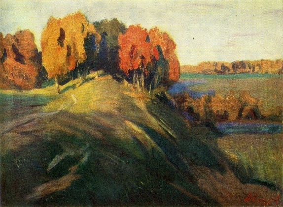 Golden autumn. 1968