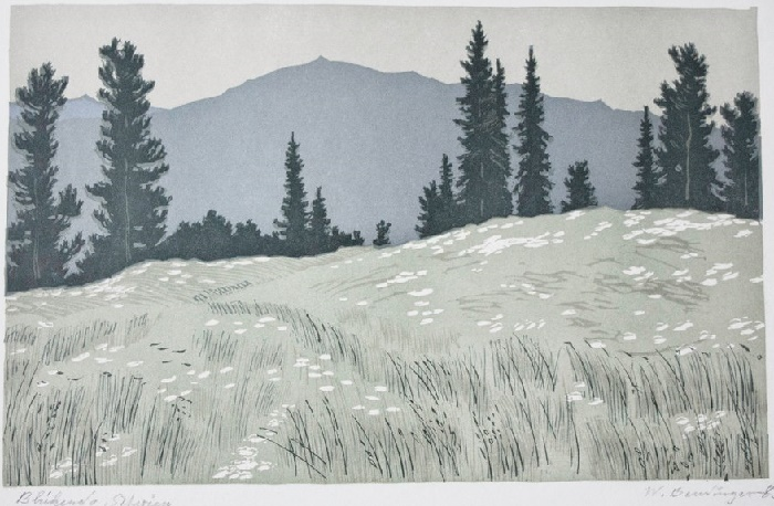 In the mountains, 1985