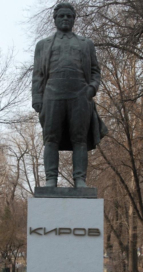 Kirov monument in Saratov