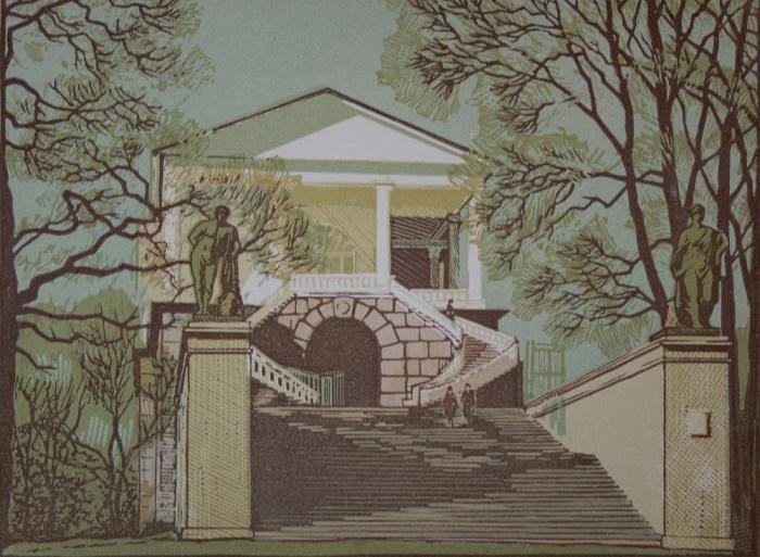 Pushkin. Spring. Lithography. 1980