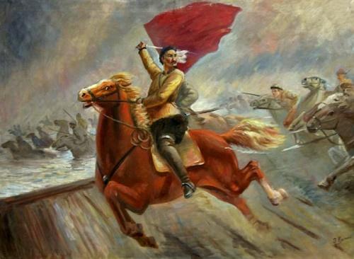 Rider. 1976. Oil on canvas