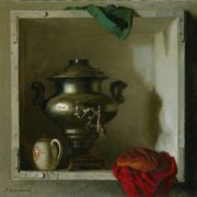 Samovar. Still life