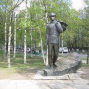 Sergey Yesenin, Russian poet. Monument in Yesenin Boulevard