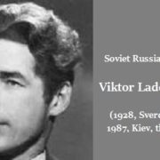 Soviet Russian painter Viktor Ladeyschikov (1928-1987)