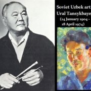 Soviet Uzbek artist Ural Tansykbayev (14 January 1904 - 18 April 1974)