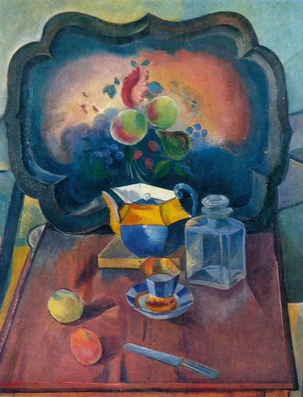 Still life with a tray. 1915-1916