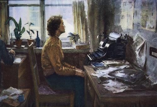 Type-writer. 1961