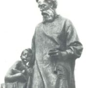 Pediatrician NF Filatov. Moscow. Bronze. Granite. 1960