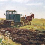 Refueling of tractor. Altai region. Etude