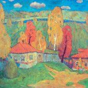 Village landscape, 1980