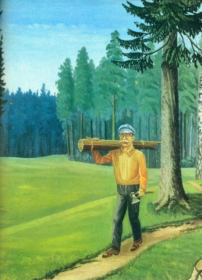 A. Tuchas. Loggers. 1976