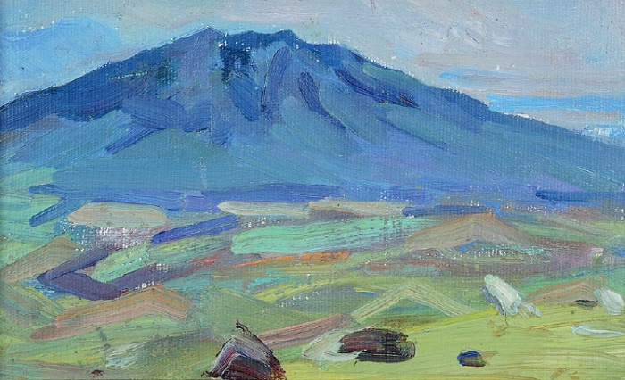 Ara mountain. 1957