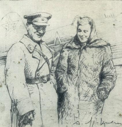 Artist A. Yar-Kravchenko drew Klavdiya Shulzhenko and Vladimir Coralli at the aitrplane