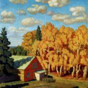 Autumn. 1918. Pskov art museum