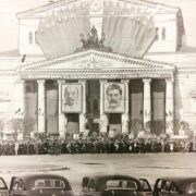 Bolshoi Theater. Moscow