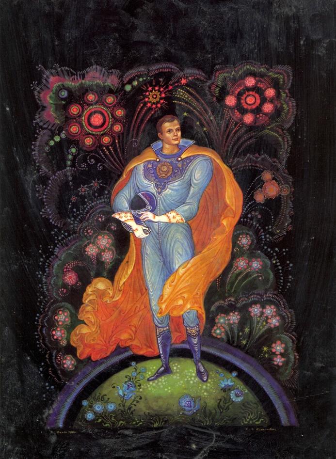Citizen of USSR, cosmonaut Yuri Gagarin