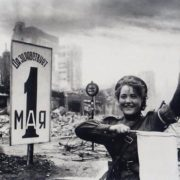 Corporal Maria Shalneva regulates the movement of military equipment, Berlin, May 2, 1945