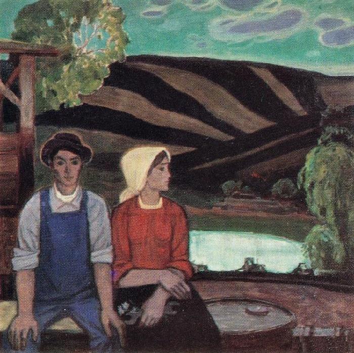 Couple. 1972
