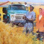 1954 album Virgin lands by Soviet artists