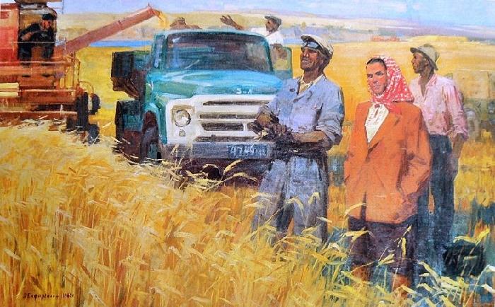Fertile land. 1968