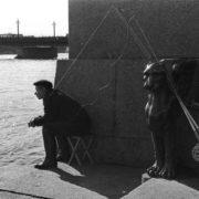 Fishing. 1965