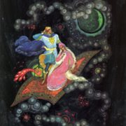 Flying carpet, fairy tale