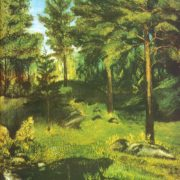 Fragment. V.N. Ulyanov. Landscape. 1976