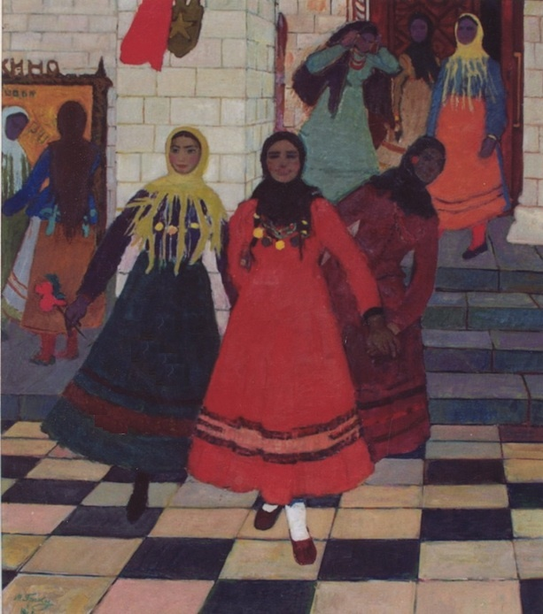 Girls from Chadyir Lungi. 1960