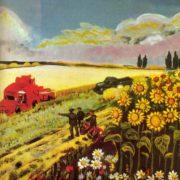 Harvest. 1976. A.S. Gun'ko