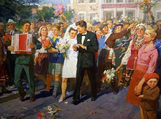 Komsomol wedding. 1970. Soviet Ukrainian artist Mikhail Ryasnyansky 1926-2003