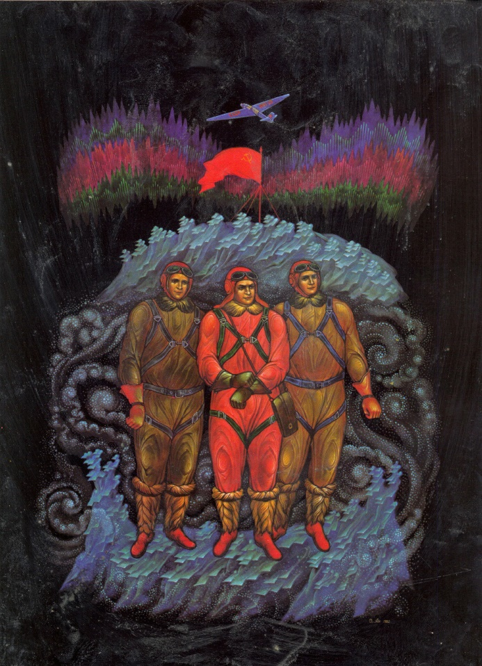 Legendary Chkalov and other Soviet pilots